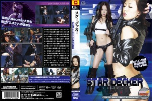 TSWN-001 Exciting Heroine Star Decker, Kitada Yuuho