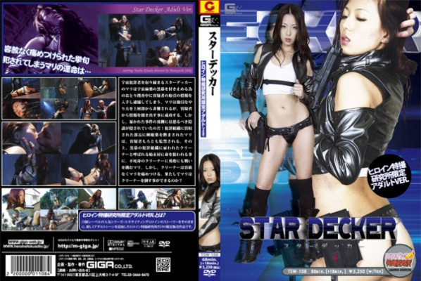 TSWN-001-Exciting-Heroine-Star-Decker-Kitada-Yuuho