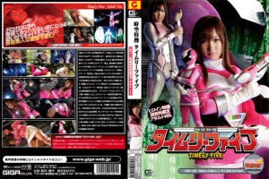 TSWN-026 Timely Tokusou Five Spacetime, Shisei Mao