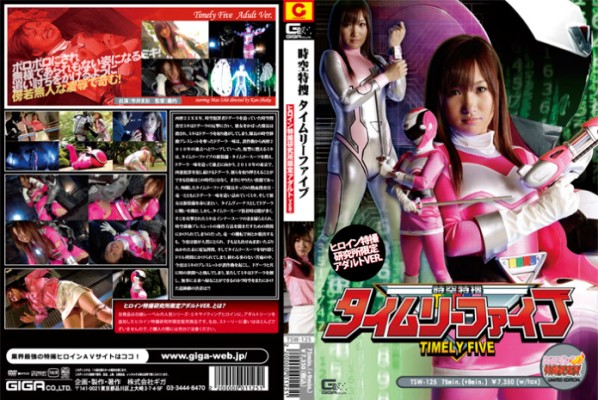 TSWN-026-Timely-Tokusou-Five-Spacetime-Shisei-Mao
