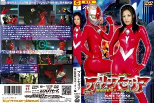 ZARD-42 Chief Monster Mohawka, Ichie Tanaka