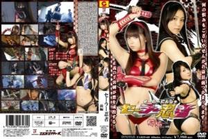 ZARD-60 Sailor Ninja, Rika Kawamura, Chie Kobayashi, Yuu Akiyama