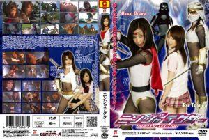 ZARD-67 Ninja Tector, Rie Teduka, Akari Ozawa, Kazumi Yukiya
