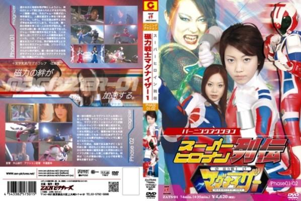 ZATS-01 Magnet Warrior Magnizer 1, Ayaka Tsuji, Ayumi Onodera, Yu Misato