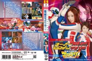 ZATS-02 Magnet Warrior Magnizer 1 (Episode 03-04), Ayumi Onodera, Ayaka Tsuji, Yu Misato