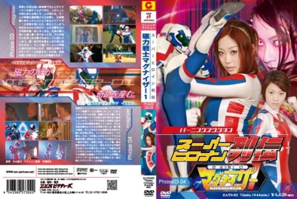 ZATS-02 Magnet Warrior Magnizer 1 (Episode 03-04), Ayumi Onodera Ayaka Tsuji Yu Misato