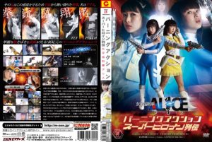 ZATS-06 Burning Action Super Heroine Chronicles – Woman space detective Alice, Ayaka Kojyo, Yoshimi Yoshimochi