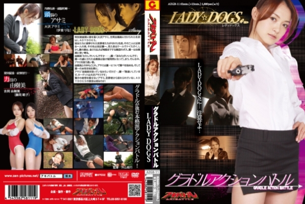 AZGB-11 Idol Action Battle - LADY DOGS, Rina Ito, Noriko Fujioka