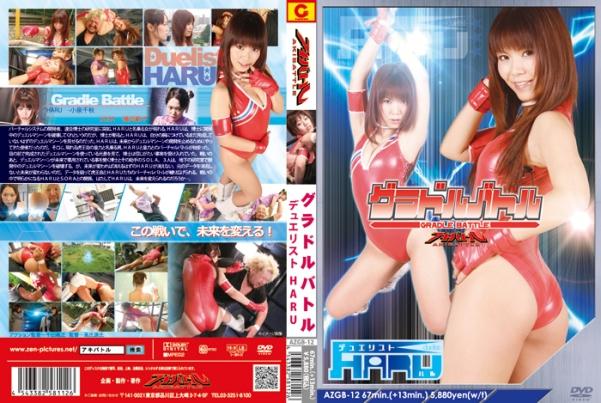 AZGB-12 Idol Battle Duelist HARU, Chiaki Koizumi
