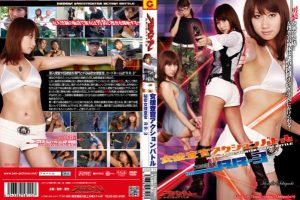 AZGB-15 Female Agent Action Battle – Secret Female Agent, Honoka Sekiguchi