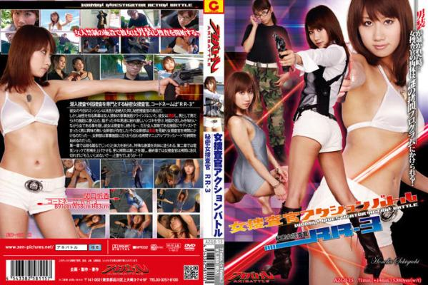 AZGB-15-Female-Agent-Action-Battle-----Secret-Female-Agent-Honoka-Sekiguchi