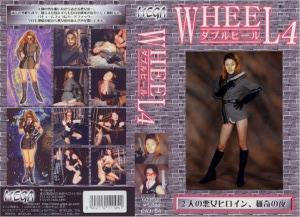 GAJ-04 Double Heel 04, Kaede Kotegawa, Kayo satomura