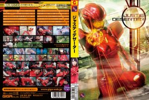 GGBS-01 Justie Deserter, Ayaka Tomoda