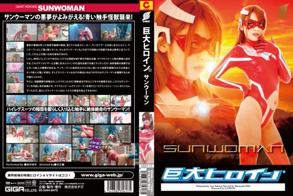 GRET-17 Gigantic Heroine (R)Sun Woman, Ayu Sakurai