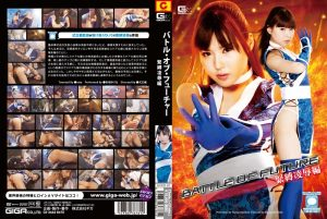 GVRD-81 Battle of Future – Bondage Rape, Yurina Ayashiro