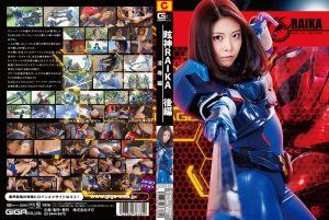 GVRD-82 Goddess RAIKA Part 2, Mai Miori, Uta Kohaku, Yuma Miyazaki, An Koshi
