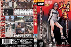 TDM-05 Retsu style sword Hayami, Rina Suzuki