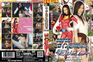 THZ-22 Super Heroine in Big Crisis, Yui Matsuno