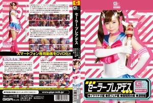 GDSC-64 Sailor Plaredeth, Izumi Odaka