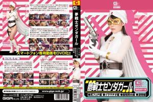 GDSC-65 Zenda Girl, Mai Araki