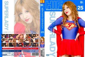 GIMG-25 Heroine Image Factory Super Lady, Reira Akane