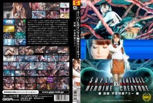 GIRO-08 Ami the Space Special Investigator – Super Heroine vs. Tentacle Creature