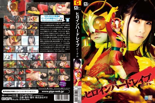 GIRO-14 Beagle - Heroine Hard Rape