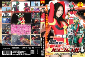 THP-28 Super Heroine in Big Crisis Vol.28 Kamen Warrior Heartbraiger Rina Fukada