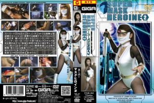 TML-02 Super Mask Heroine 02 YOU