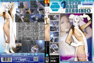 TML-06 Super Mask Heroine White Mask R, Roa Sumikawa