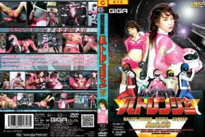 TOR-57 Tsuyo Ranger ACT 03, Misaki Aso
