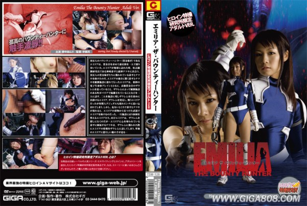 TSWN-029 Emilia the Bounty Hunter – The Adult Material Version, Anri Nonaka, Shiori Motomiya