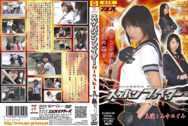 ZARD-10 Lady Fighter MISAKI, Megumi Yamanaka, Chie Kobayashi, Eriko Matsumura, Kazuma Kawabata