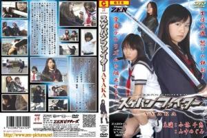ZARD-12 Lady Fighter AYAKA, Kazuma Kawabata, Chie Kobayashi, Eriko Matsumura, Megumi Yamanaka