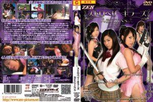 ZARD-26 Strawberry Killers Begins, Miki Komori, Maya Sakita, Ichie Tanaka, Hiromi Nishiuchi