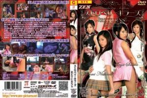 ZARD-27 Strawberry Killers Returns, Miki Komori, Maya Sakita, Ichie Tanaka, Hiromi Nishiuchi