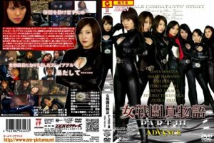 ZARD-43 Female Combatants Story PART III Advance, Asano Aikawa Maya Sakita Ayaka Tsuji