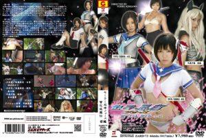 ZARD-73 Sailor Ninja Force – Yuki Hana Evil Buster Story First Part, Akari Ozawa, Momo Kasuga, Yuuki Kurata
