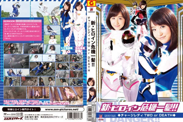 ZDAD-78 New Heroine in Danger!! - Charge Lady Two or Death