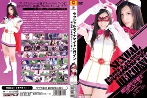 ZDAD-79 Sexy Dynamite Heroine 02 Lumiere, Iori Kogawa