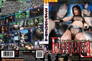 ZHPD-06 Fighting Bad Girl, Minaki Saotome