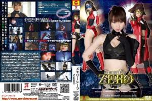 ZXXD-07 Memory Thief ZERO, Miro, Toko Hatori, Junko Iida