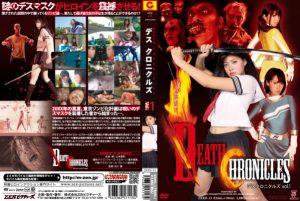 ZXXD-13 Death Chronicles Vol.1, Natumi Aoi, Mari Sakurai