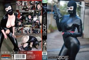 CDDV-002 Woman Combatant ZOE Nishino Erika