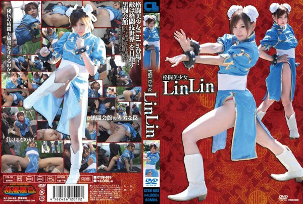 CTSV-003 Fighting Pretty LinLin Rina Ito