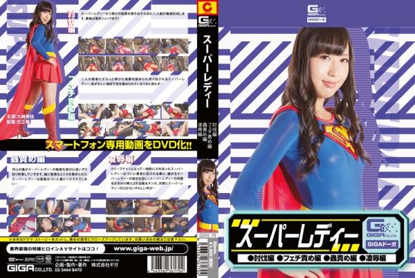 GDSC-70-Super-Lady-Mika-Osaki