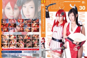 GIMG-30 Heroine Image Factory BUSHIDO GIRLS Fatal Force – The Legend of the Fire Eagle, Yurina Ayashiro, An Mizuki