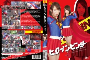 GIRO-22 Heroine Pinch Super Lady Moeha
