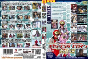 ZCHZ-01 Changing Heroine Classic Selection