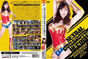 ZDAD-83 Sexy Dynamite Heroine 03 Glamourous Lady, Anri Okita, Ayumi Mogi, Naoko Osako, Marie Suzuki